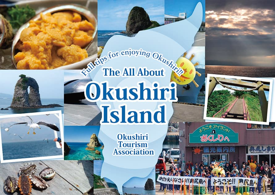 The ALL About Okushiri Island